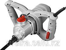 Строительный миксер ЗУБР МР-1050-1, МАСТЕР, одинарный, универсальный вверх/вниз, 1050 Вт, 2 скорости, фото 2