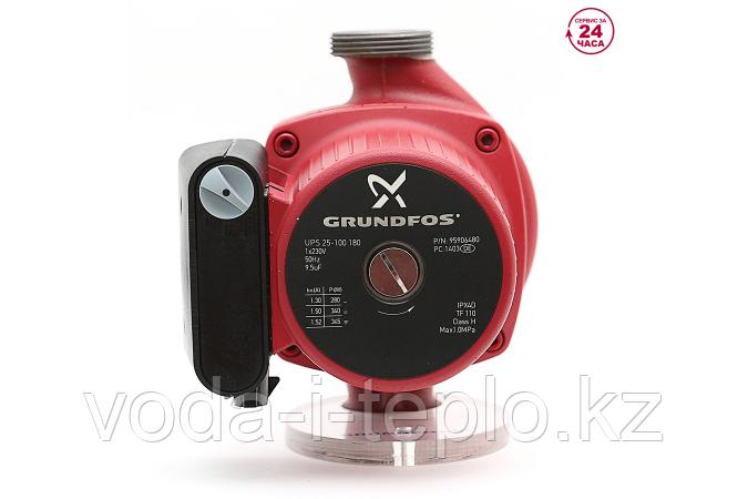 Насос Grundfoss UPS 25-100180