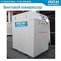 Винтовой компрессор в Казахстане