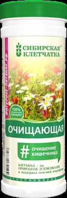 Сибирская клетчатка «Очищающая»