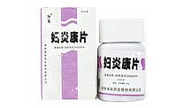 Fuyankang Pian болюсы для женщин