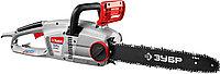 Пила цепная ЗУБР ЗЦП-2000-02, защита руки (тормоз цепи), масляный бачок, смена цепи без ключа, шина 40 см.