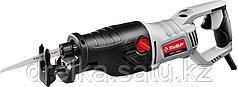 Сабельная пила ЗУБР ЗПС-1400 Э, 1400 Вт, 0-2800 ход/мин, рез 255 мм (дерево), 20 мм (сталь), ход штока 32 мм