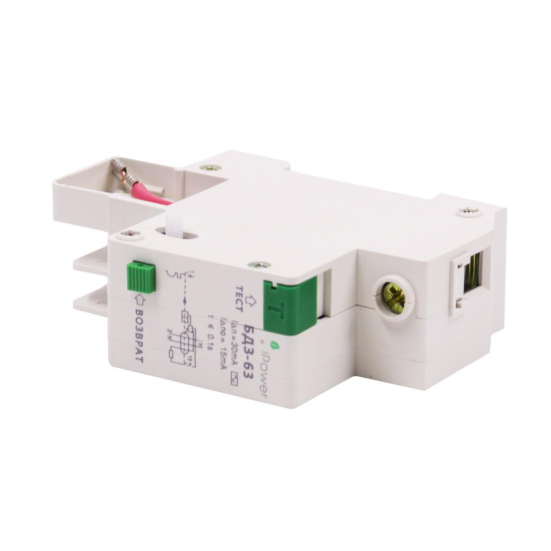 Блок дифференциальный iPower БД1-63 30 mА (заглушка + 2 болта)