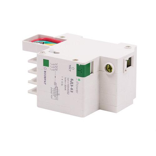 Блок дифференциальный iPower БД3-63 100 mА (заглушка + 3 болта)