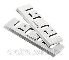 Нож для электрорубанка ЗУБР ЗРЛ-110, 110 мм, 2 шт.