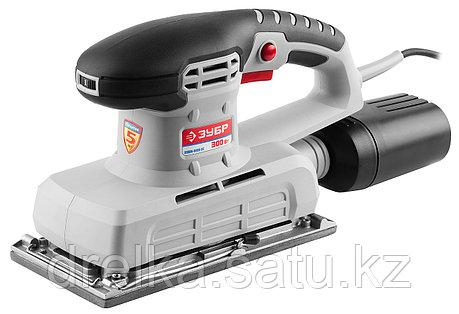 Плоскошлифовальная машина ЗУБР ЗПШМ-300Э-02, металлическая платформа, 115х230мм, 6000-10000 об/мин 300 вт., фото 2
