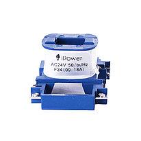Катушка управления iPower F110 (09-18А) АС 110V 50/60HZ