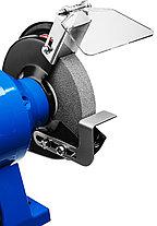 Станок точильный ЗУБР ЗТШМЭ-150-350, ЭКСПЕРТ двойной, лампа подсветки, диск 150 х 25 х 32 мм, 350 Вт., фото 3