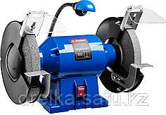Станок точильный ЗУБР ЗТШМЭ-200-600, ЭКСПЕРТ двойной, лампа подсветки, диск 200 х 25 х 32 мм, 600 Вт.