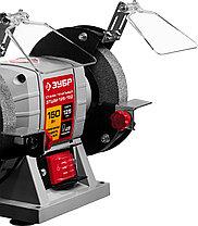 Станок точильный ЗУБР ЗТШМ-125-150, МАСТЕР, двойной, лампа подсветки, диск 125 х 20 х 32 мм, 150 Вт., фото 2