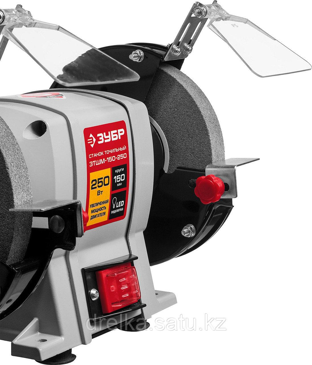 Станок точильный ЗУБР ЗТШМ-150-250, МАСТЕР, двойной, диск 150 х 20 х 32 мм, лампа подсветки, 250 Вт. - фото 3