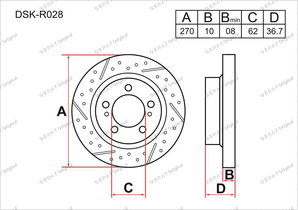 Диск тормозной задний комплект (2 шт.) 4243102180