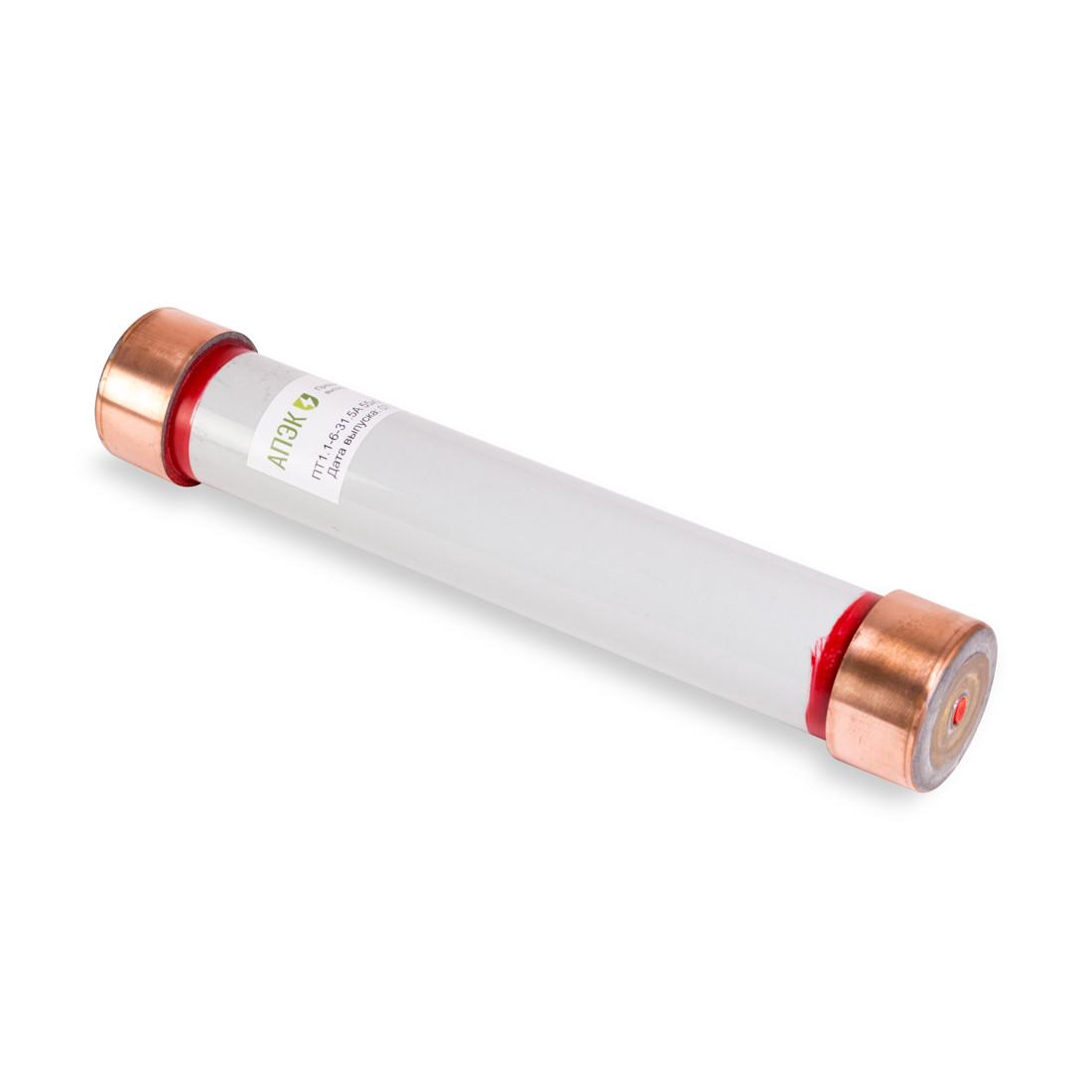 Предохранитель высоковольтный АПЭК ПT1.1-6-31.5A 55х312 мм 6 кВ одинарный