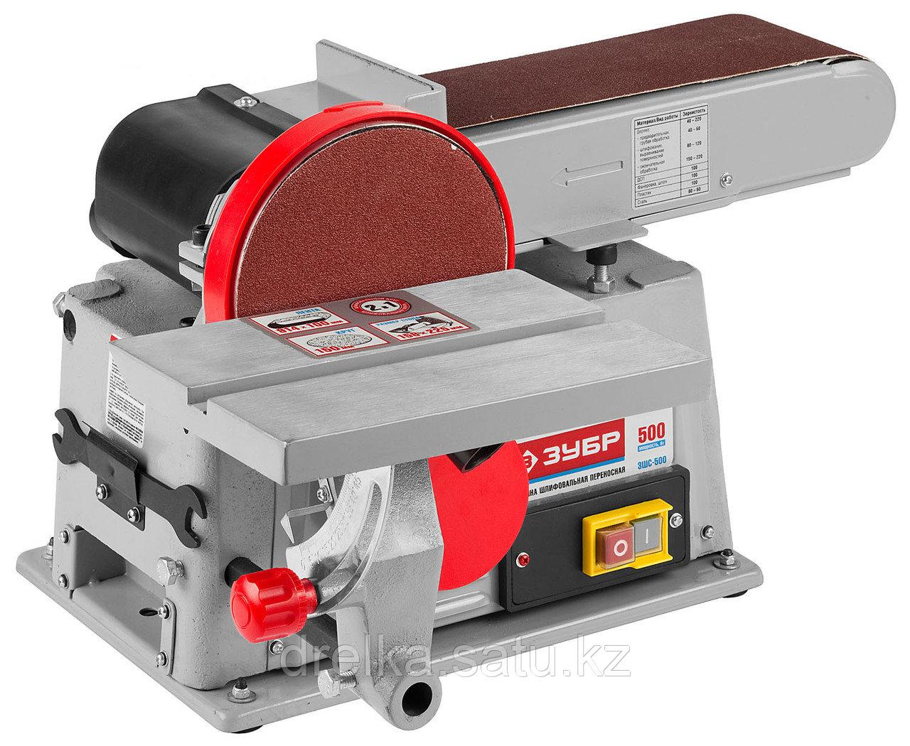 Станок шлифовальный тарельчато-ленточный ЗУБР ЗШС-500, 100 x 914 мм, диск 150 мм, 2950 об/мин, 500 Вт.