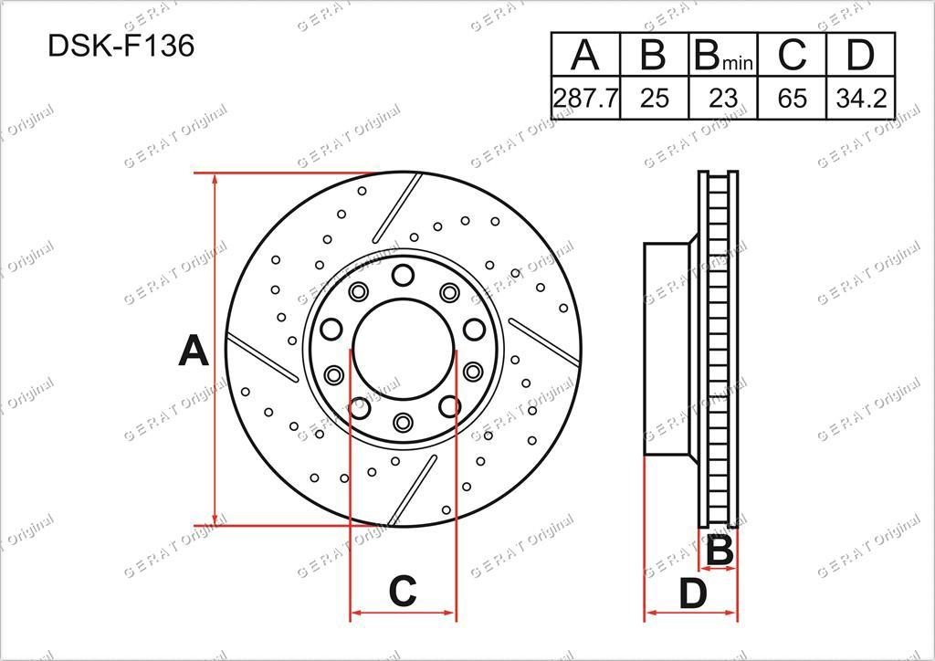 Диск тормозной передний комплект (2шт.) 1J0615301K