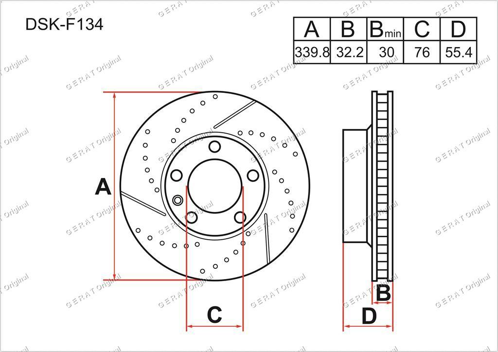 Диск тормозной передний комплект (2шт.) 7E0615301C