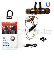 Спортивные Блютуз наушники Evisu W12 sports wireless earphones c магнитным креплением бронзовые