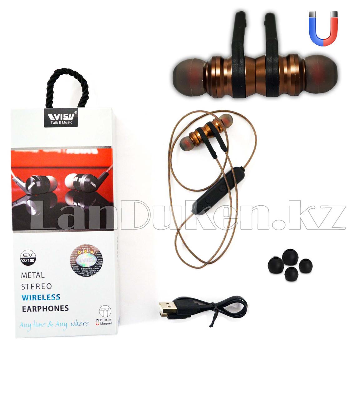 Спортивные Блютуз наушники Evisu W12 sports wireless earphones c магнитным креплением бронзовые - фото 1