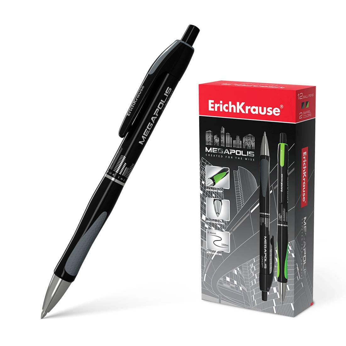 Ручка шариковая автоматическая ErichKrause® 32 MEGAPOLIS® Concept цвет чернил черный (упак./12 шт.)