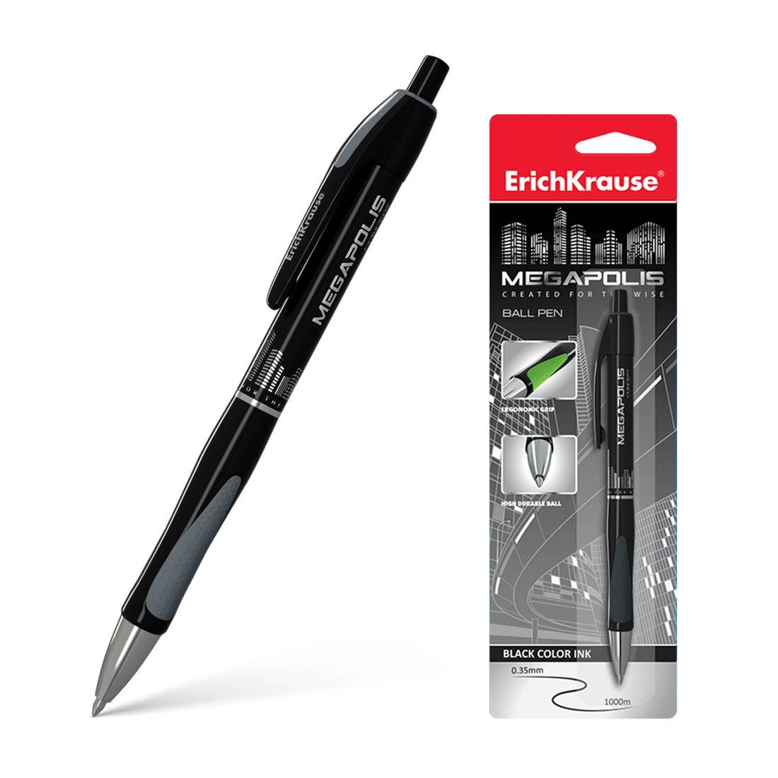Ручка шариковая автоматическая ErichKrause® 42560 MEGAPOLIS® Concept цвет чернил черный (блистер 1 шт.)