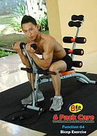 товары для фитнеса и похудения