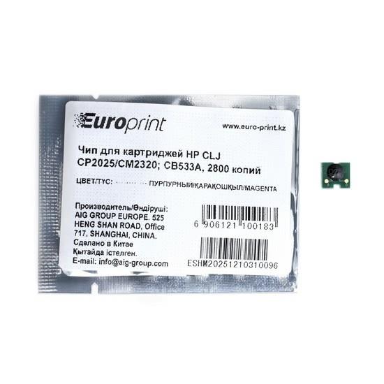 Чип Europrint CC533A Пурпурный