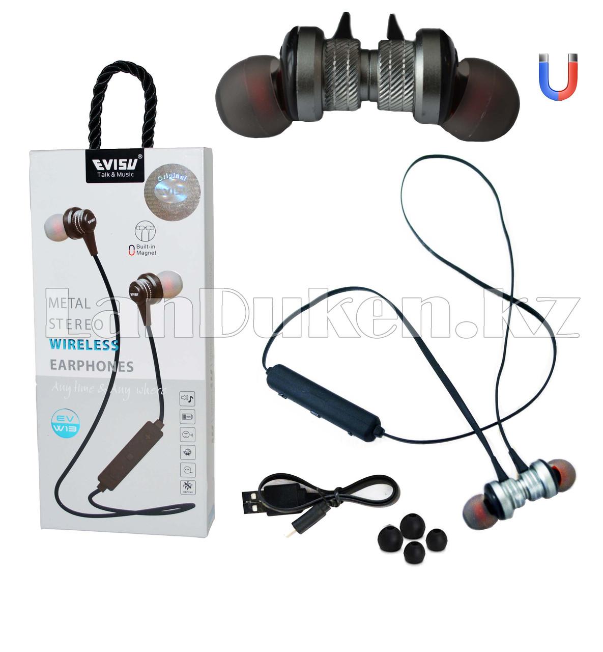 Спортивные Блютуз наушники Evisu W13 sports wireless earphones c магнитным креплением серые - фото 1