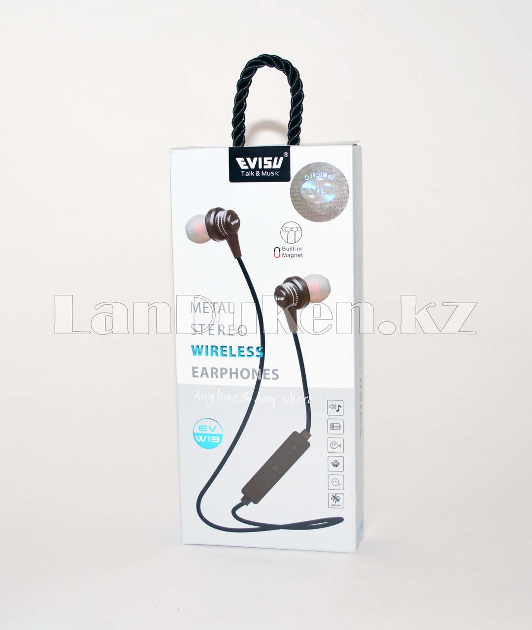 Спортивные Блютуз наушники Evisu W13 sports wireless earphones c магнитным креплением серые - фото 8