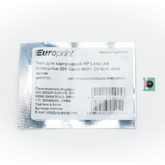Чип Europrint CE403A