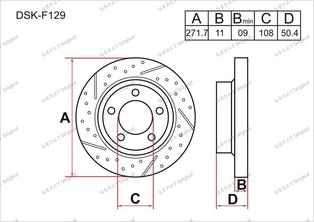 Диск тормозной передний комплект (2шт.) 21080350107000