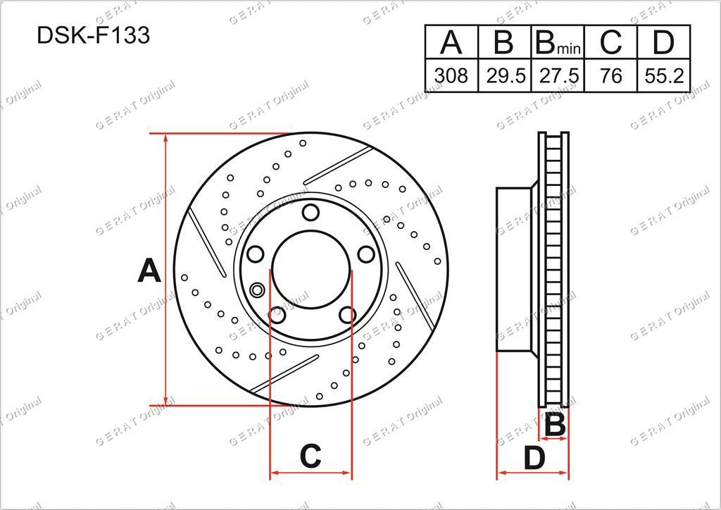 Диск тормозной передний комплект (2шт.) 7E0615301D