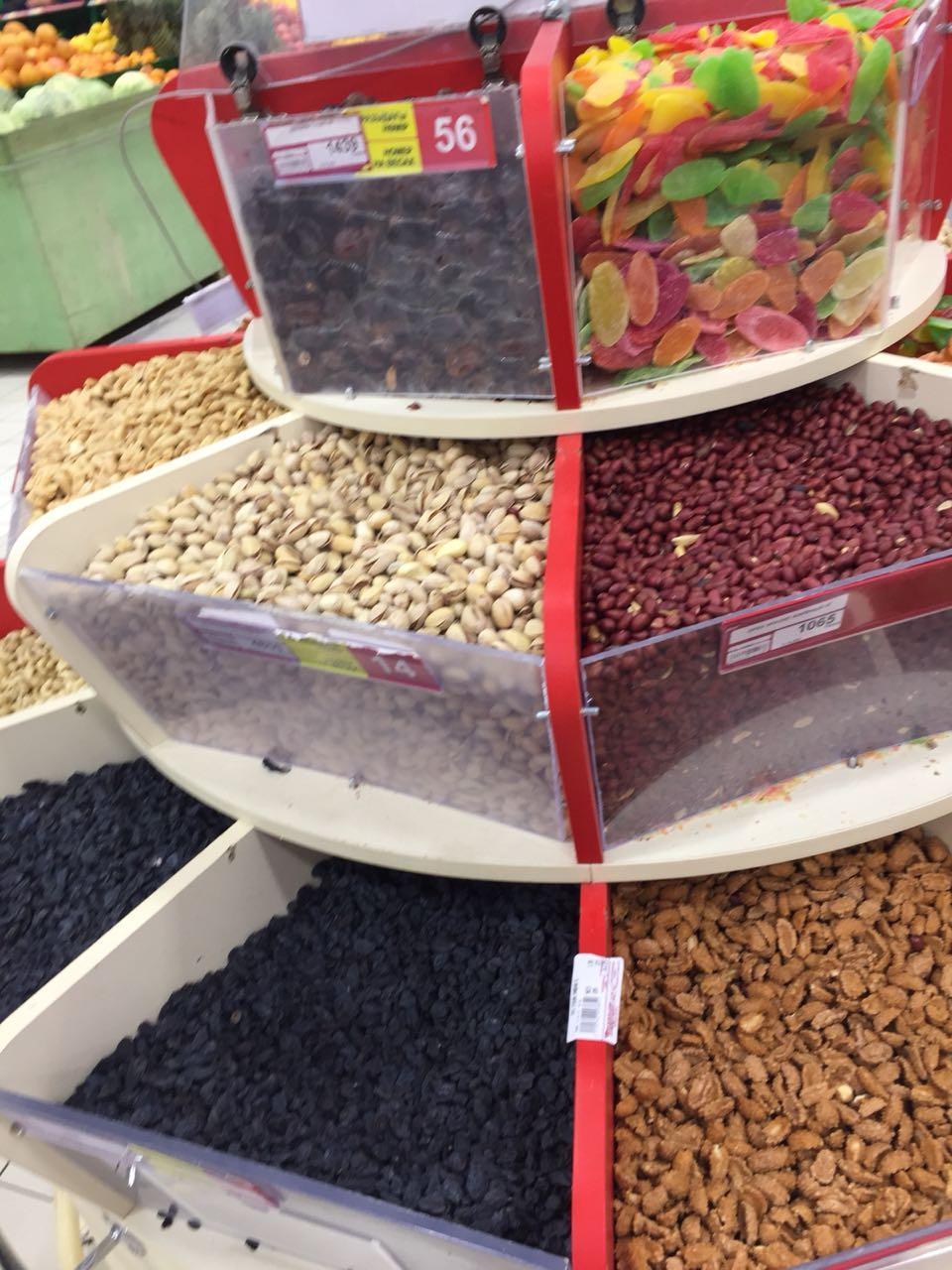Фасовка и упаковка орехов и сухофруктов