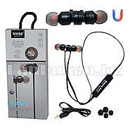 Спортивные Блютуз наушники Evisu W15 sports wireless earphones c магнитным креплением черные