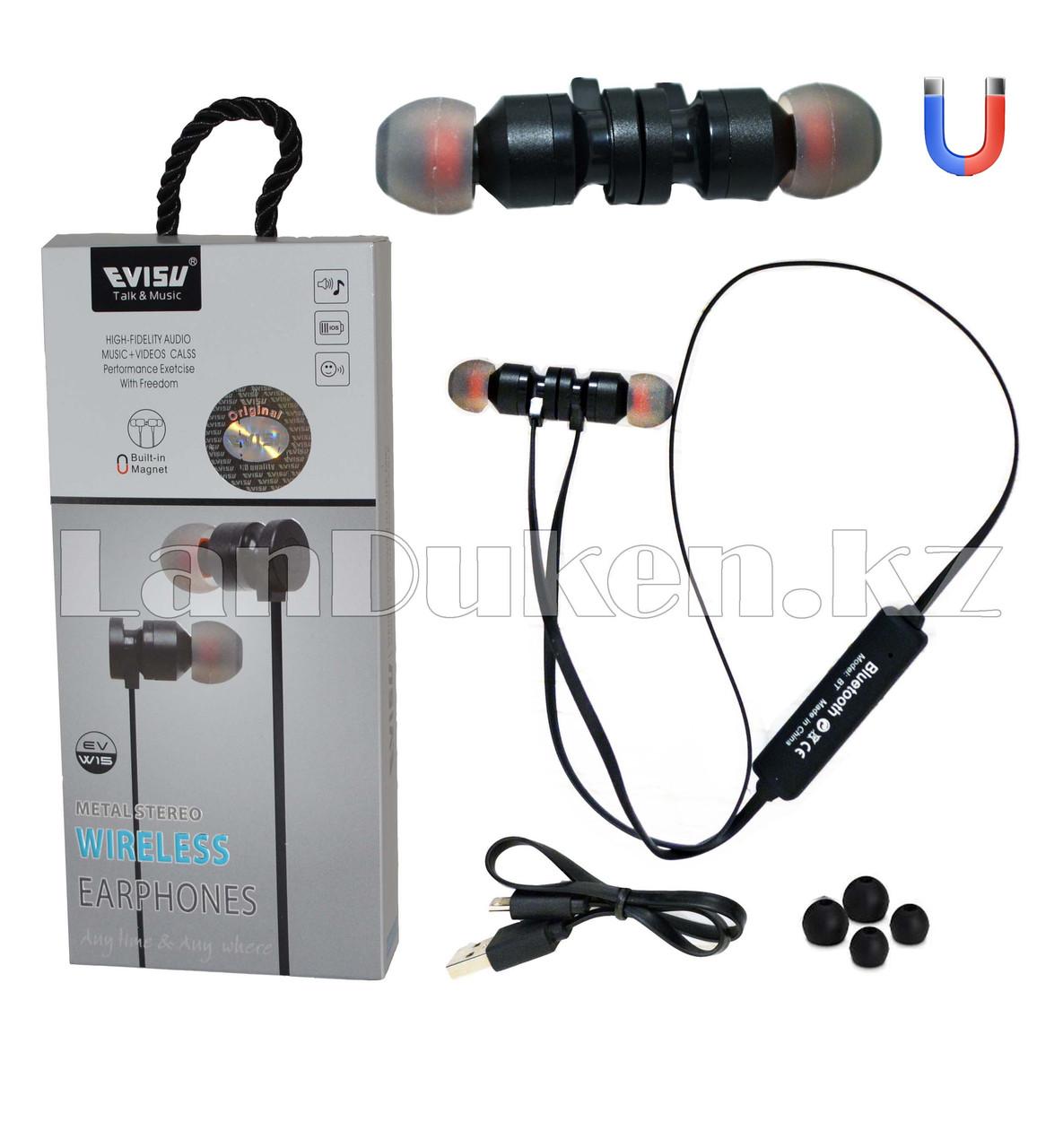 Спортивные Блютуз наушники Evisu W15 sports wireless earphones c магнитным креплением черные - фото 1