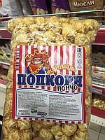 Фасовка и упаковка попкорна