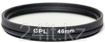 Светофильтр PowerPlant CPL 46 мм