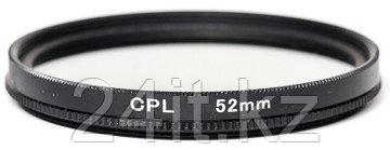 Светофильтр PowerPlant CPL 52 мм
