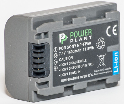 Aккумулятор PowerPlant Sony NP-FP50 1600mAh