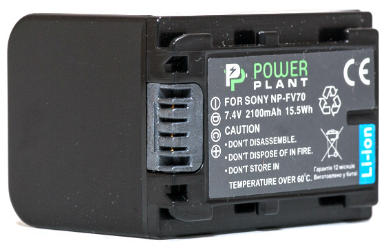 Aккумулятор PowerPlant Sony NP-FV70 2100mAh