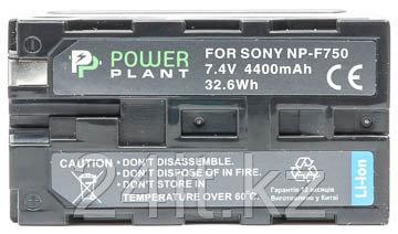 Aккумулятор PowerPlant Sony LED NP-F750 4400mAh
