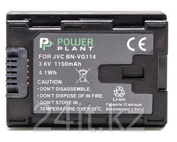 Аккумулятор PowerPlant JVC BN-VG114 Chip 1150mAh