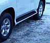 Подножки / пороги Lexus style на Prado 150 (окрашенные)