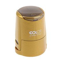 Круглая автоматическая оснастка для печати (золото) Colop R40