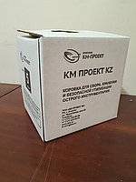 Коробка КБУ для сбора, хранения и безопасной утилизации острого инструментария 5 л.,цвет-белый