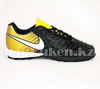 Футбольные бутсы (сороконожки) Tiempo с шиповкой TF размеры 40-44 черно-золотые 44