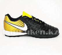 Футбольные бутсы (сороконожки) Tiempo с шиповкой TF размеры 40-44 черно-золотые 42