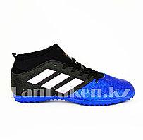 Футбольные бутсы (сороконожки) с носком с шиповкой TF размеры 40-44 черно-синие 41