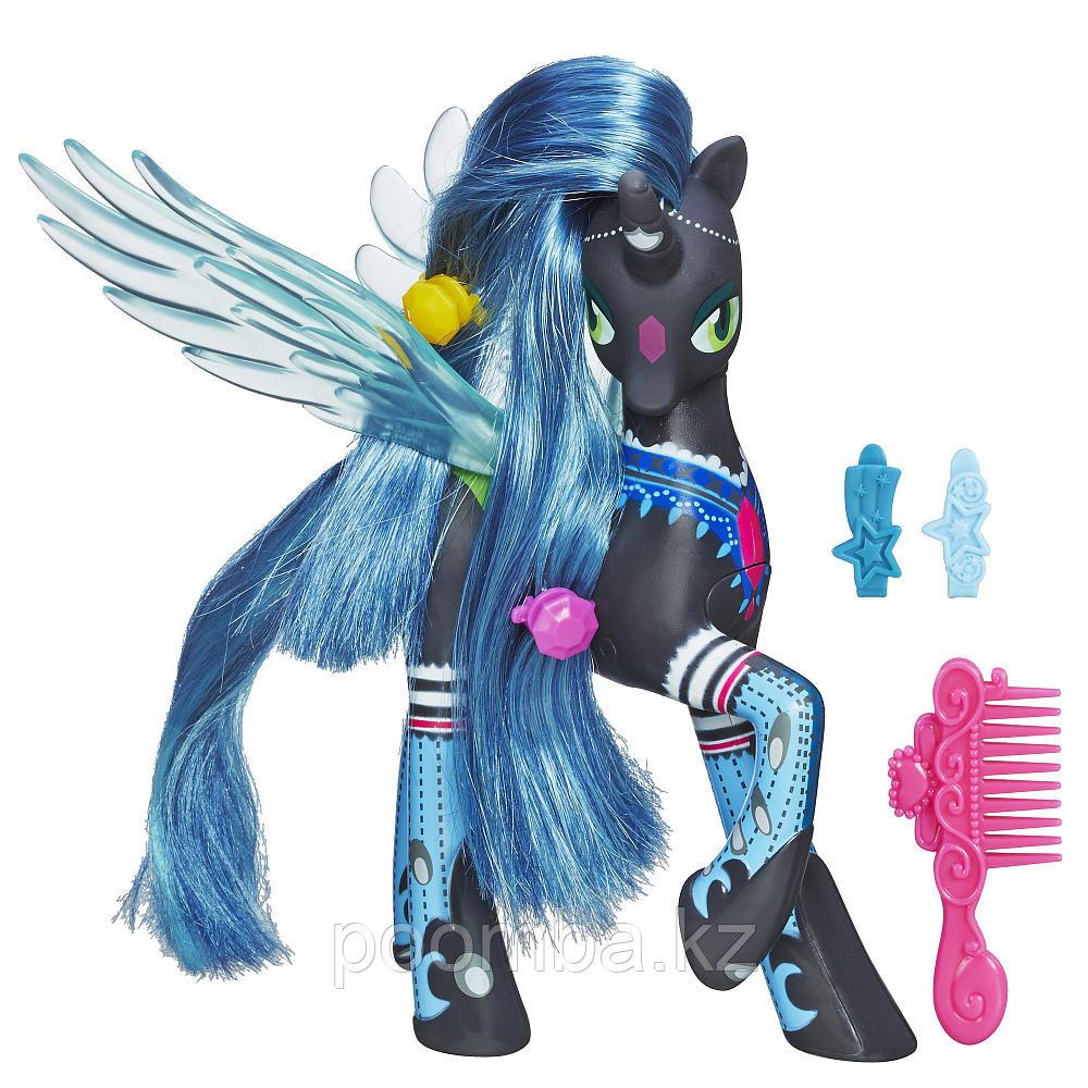 Игрушка A9273 My Little Pony - Королева Кризалис