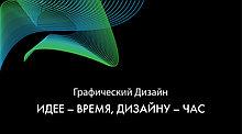 Дизайнер полиграфии. Услуги дизайнера в Алматы от 2000 тг